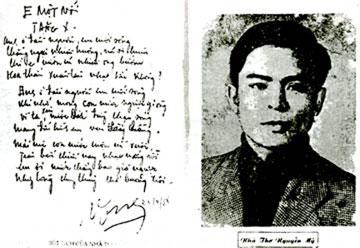 Nguyen-My120724.jpg
